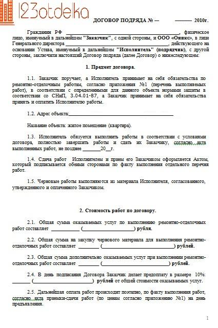 Кодекс Республики Казахстан от года 518-IV «